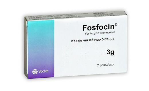 Фосфоцин 3 г N2 гранулы