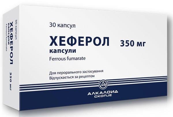 Хеферол капсулы при анемии по 350 мг, 30 шт.
