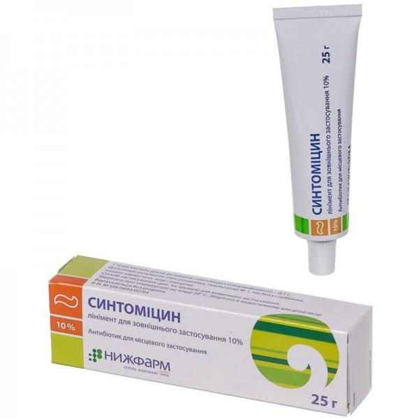 Синтомицин линимент для наружного применения 10%, 25 г