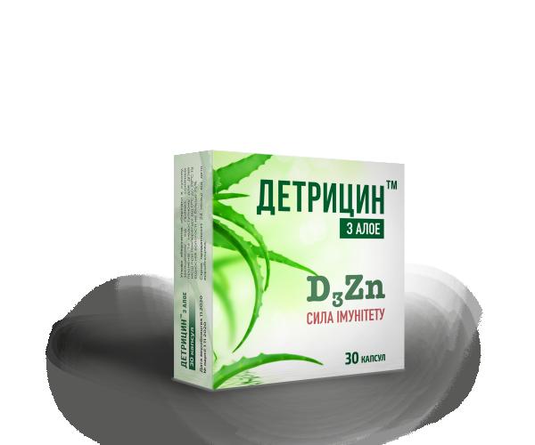Детрицин с алоэ капсулы N30