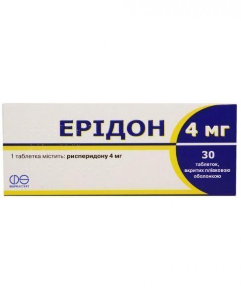 Эридон таблетки от психических расстройств 4 мг №30