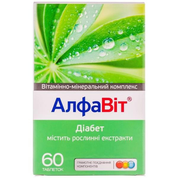 Алфавит Диабет витаминно-минеральный комплекс таблетки, 60 шт. - Витамины