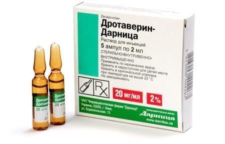 Дротаверин-Дарница раствор для инъекций ампулы по 2 мл, 20 мг/мл, 5 шт.