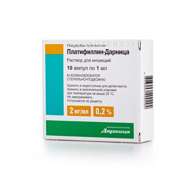 Платифиллин-Дарница раствор для инъекций по 2мг/мл, 10 ампул по 1 мл