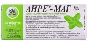 Анре-Маг с вкус.мята 1.2г №20