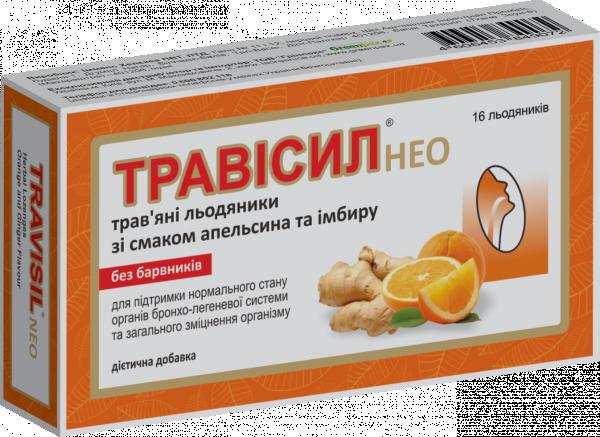 Трависил Нео леденцы апельсин и имбирь №16