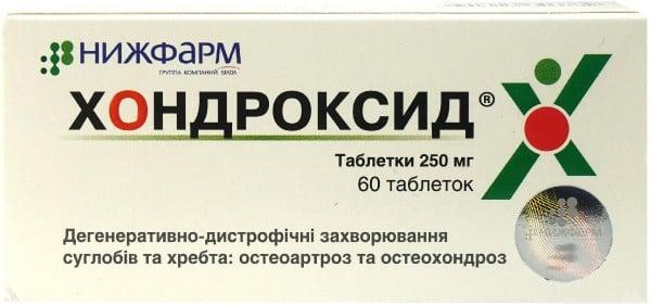 Хондроксид таблетки по 250 мг, 60 шт.