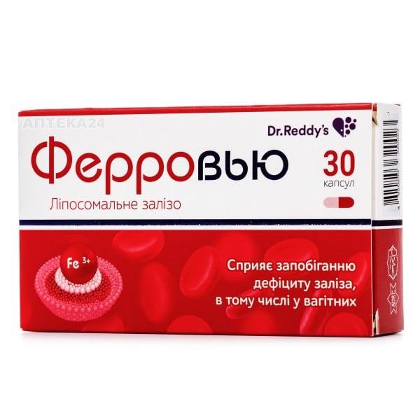 Ферровью липосомальное железо капсулы при дефиците железа, 30 шт.