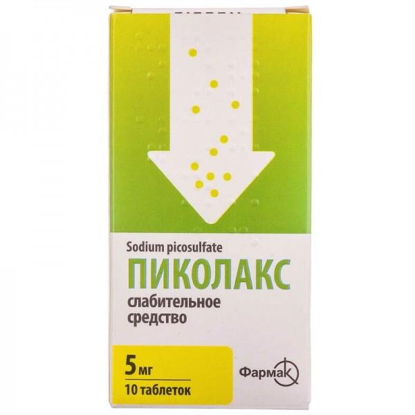 Пиколакс таблетки по 5 мг, 10 шт.