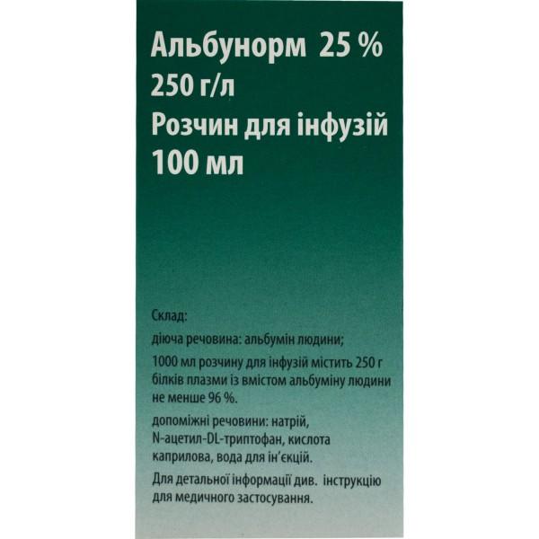 Альбунорм 25% раствор для инфузий, 100 мл