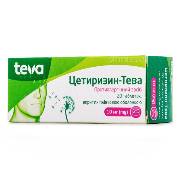 Цетиризин-Тева таблетки по 10 мг, 20 шт.