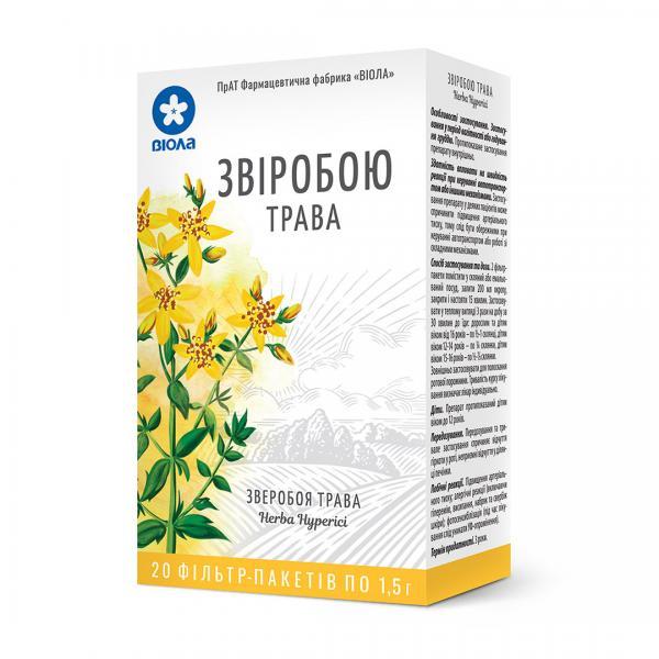 Зверобоя трава в фильтр-пакетах 1.5 г №20