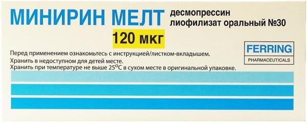 Минирин Мелт лиофилизат оральный таблетки по 120 мкг, 30 шт.