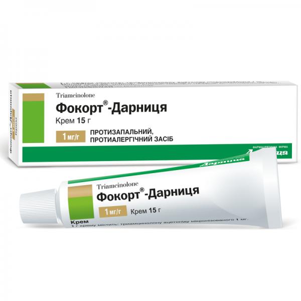 Фокорт-Дарница крем по 0,1%, 15 г