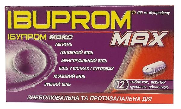 Ибупром Макс таблетки по 400 мг, 12 шт.