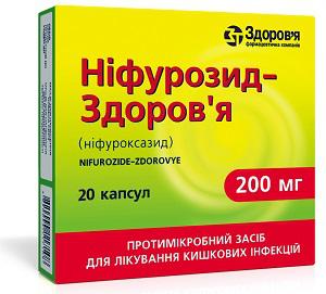 Нифурозид-Здоровье капсулы по 200 мг, 20 шт.