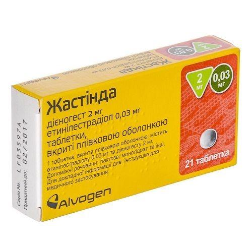Жастинда 2 мг/0.03 мг №21 таблетки