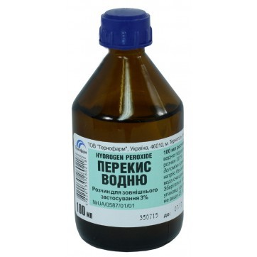 Перекись водорода раствор для внешнего применения 3%, 100 мл - Тернофарм