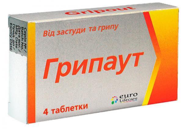 Грипаут таблетки от симптомов простуды и гриппа №4