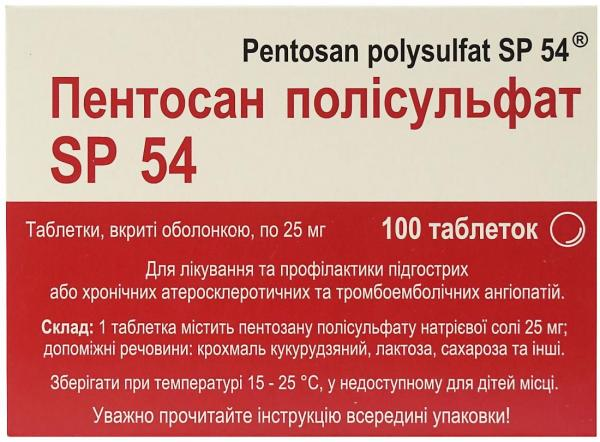 Пентосан полисульфат SP54 25 мг №100 таблетки