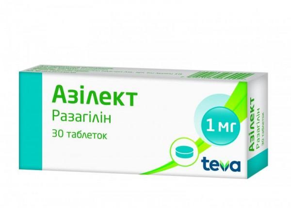 Азилект таблетки по 1 мг, 30 шт.