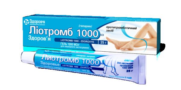 Гель Лиотромб 1000-Здоровье, 25 г
