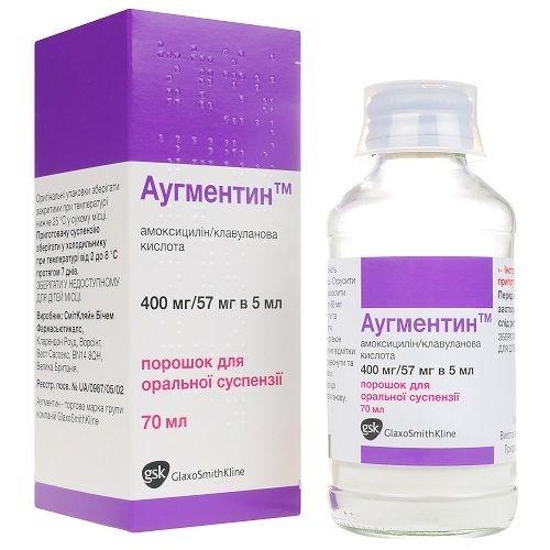 Аугментин порошок 400 мг/57 мг, 5 мл
