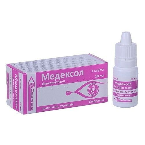 Медексол капли 1 мг/мл, 10 мл