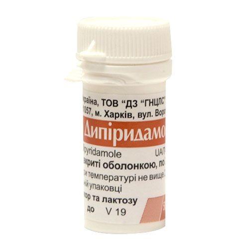 Дипиридамол таблетки по 25 мг, 50 шт.