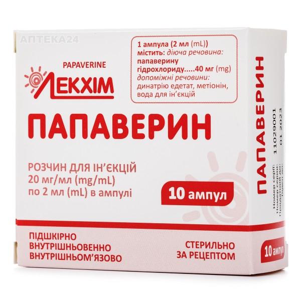Папаверин раствор для инъекций по 2 мл в ампулах, 20 мг/мл, 10 шт.