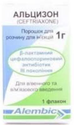 Альцизон 1 г N1 порошок