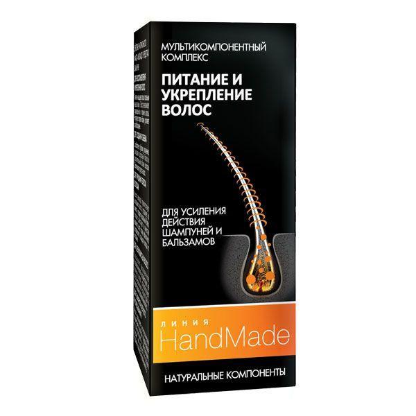 Питание и укрепление волос 5мл мультикомпонентный комплекс серия Pharma Group