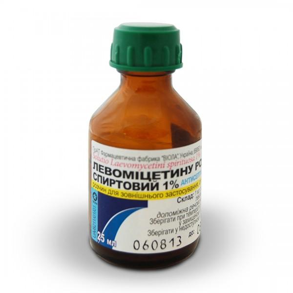 Левомицетина раствор спиртовой 1%, 25 мл - ПрАТ ФФ Віола