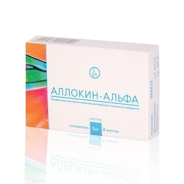 Аллокин-Альфа лиофилизат для раствора для инъекций по 1 мг, 3 шт.