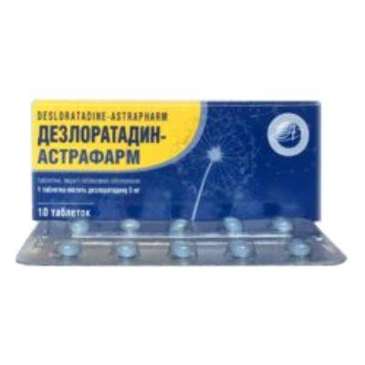 Дезлоратадин-Астрафарм таблетки по 5 мг, 10 шт.