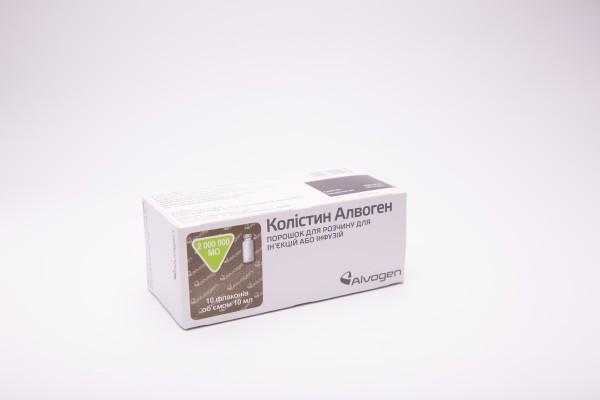 Колистин Алвоген 2 000 000МО №10 порошок для раствора для инъекций и инфузий