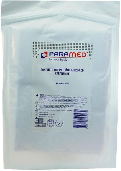 Paramed покрытие операционное 120x80 стерильное