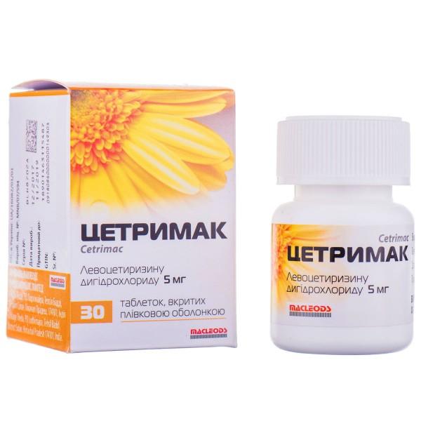 Цетримак таблетки от аллергии по 5 мг, 30 шт.