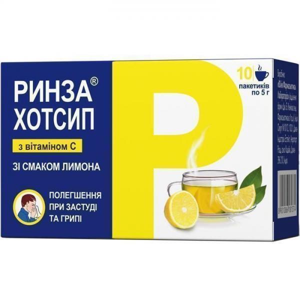 Ринза Хотсип + витамин С 5 г №10 лимон