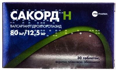 Сакорд Н таблетки по 80 мг/12,5 мг, 30 шт.