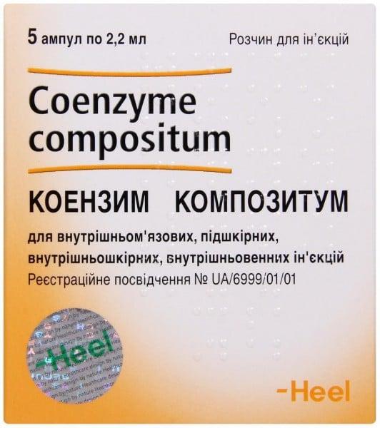 Коэнзим Композитум раствор для инъекций по 2,2 мл, 5 шт.