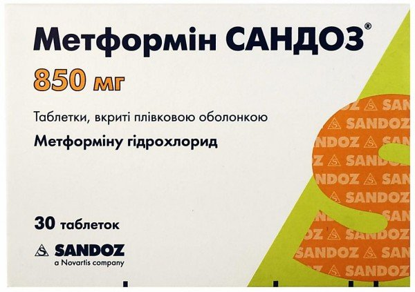 Метформин Сандоз таблетки по 850 мг, 30 шт.