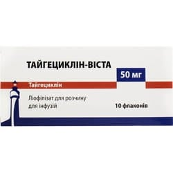 Тайгециклин-Виста лиофилизат для раствора для инфузий во флаконах по 50 мг, 10 шт.