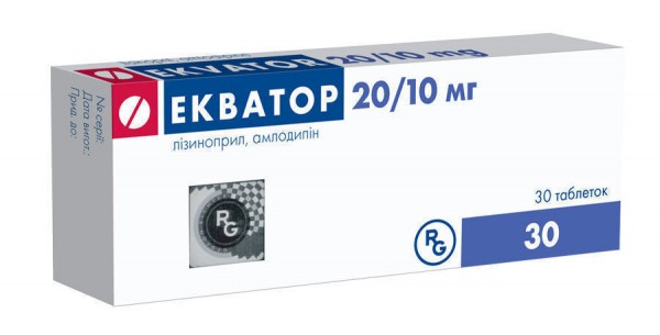 Экватор таблетки по 20 мг/10 мг, 30 шт.