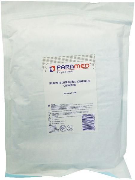 Paramed Покрытие операционное 200x160 стерильное