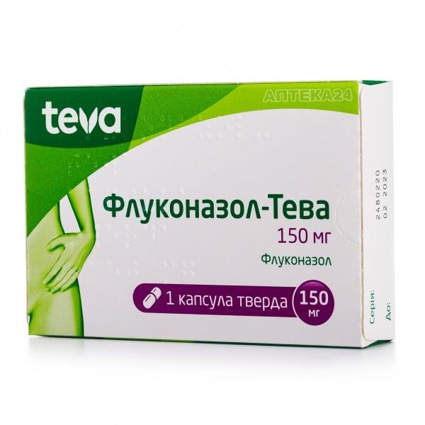 Флуконазол-Тева капсулы по 150 мг, 1 шт.