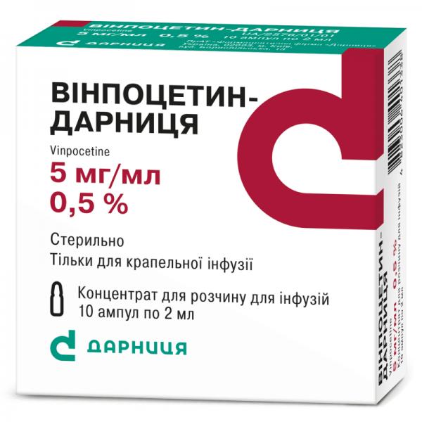 Винпоцетин-Дарница раствор для инфузий 0.5% 2 мл N10