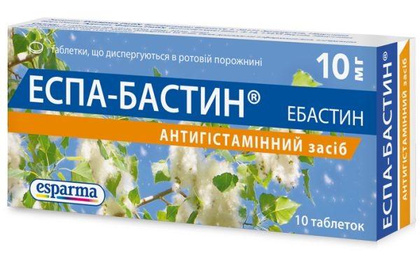Эспа-Бастин таблетки от аллергии по 10 мг, 10 шт.