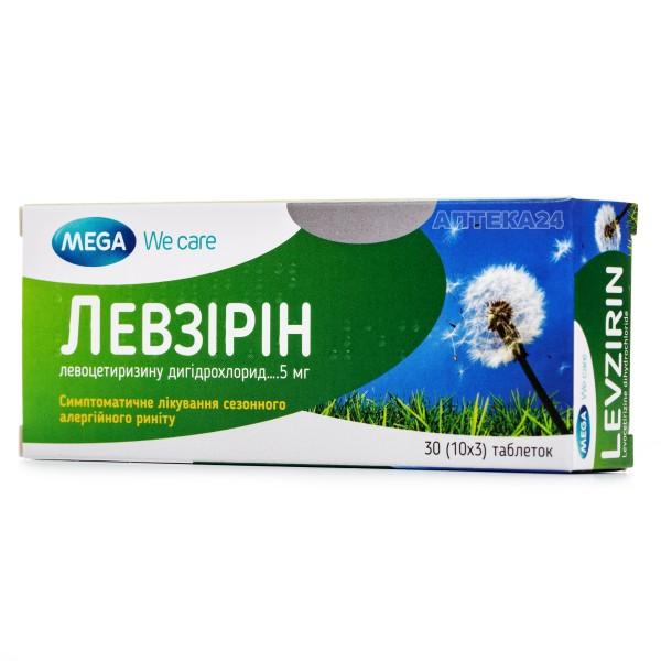 Левзирин таблетки по 5 мг, 30 шт.