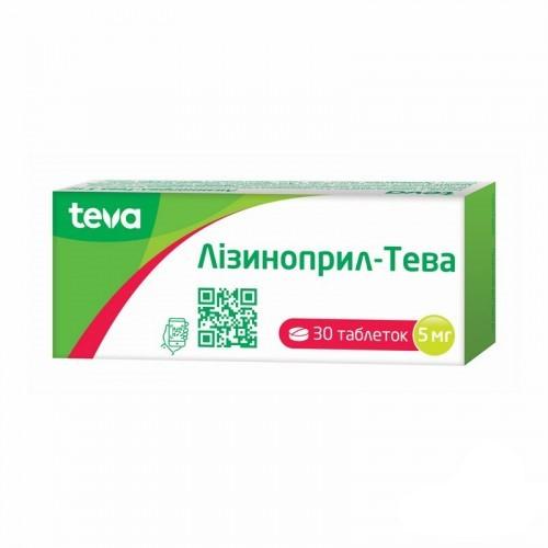 Лизиноприл-Тева таблетки по 5 мг, 30 шт.